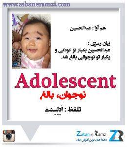1--adolescent