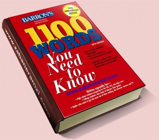 دانلود کتاب فوق العاده 1100 واژه بارونز
