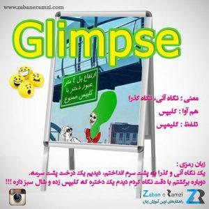 3--glimpse