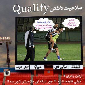 4--qualify