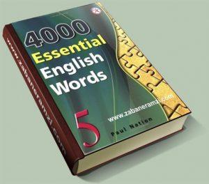 دانلود Essential English Words جلد پنجم