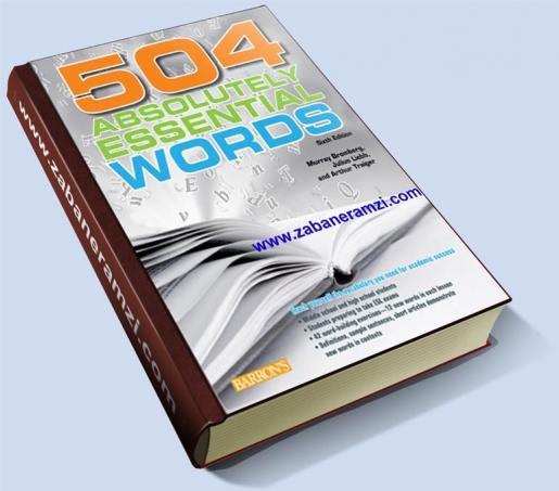 دانلود کتاب جدید لغات 504 با ترجمه فارسی