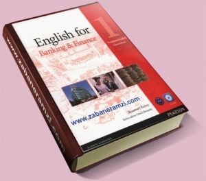 English for Banking Finance 1