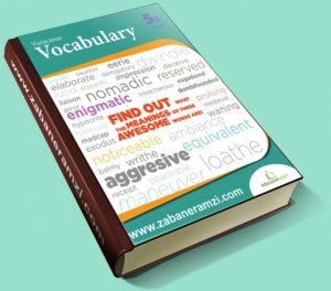 دانلود کتاب Voracious Vocabulary 5th Grade
