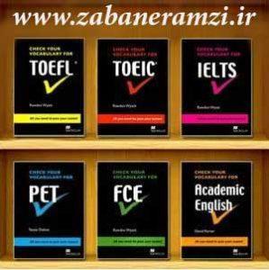 Check-Your-Vocabulary-Serie
