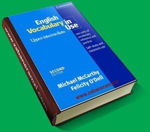 دانلود کتاب English Vocabulary in Use Upper-intermediate