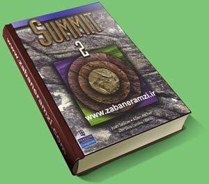 دانلود کتاب Summit 2
