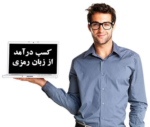 zabaneramzi-affiliate
