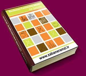 دانلود کتاب communication for business success,