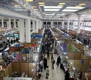Exhibition,زبان انگلیسی