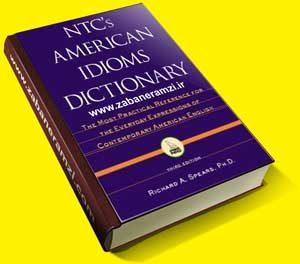 دانلود کتاب NTC's American Idioms Dictionary