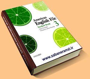 american-english-file-3,american english file,آموزش زبان انگلیسی,زبان انگلیسی,یادگیری زبان انگلیسی,دانلود رایگان کتاب زبان pdf,تقویت مهارت مکالمه,تقویت مهارت نوشتاری,تقویت واژگان