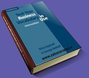 دانلود کتاب Business Vocabulary in Use - intermediate