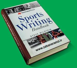 دانلود کتاب Associate Press Sports Writing Handbook