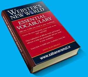 دانلود کتاب Webster's Essential Vocabulary