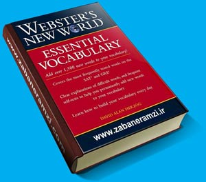 دانلود کتاب Webster's Essential Vocabulary