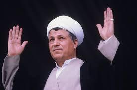 Ayatollah Rafsanjani passes away