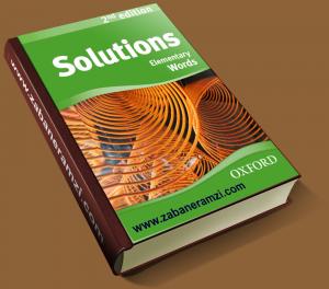 دانلود کتاب Solutions Elementary