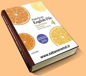 american-english-file-4,american english file,آموزش زبان انگلیسی,زبان انگلیسی,یادگیری زبان انگلیسی,دانلود رایگان کتاب زبان pdf,تقویت مهارت مکالمه,تقویت مهارت نوشتاری,تقویت واژگان