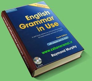 دانلود کتاب English Grammar in Use Intermediate