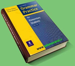 دانلود کتاب Grammar Practice for Elementary Students