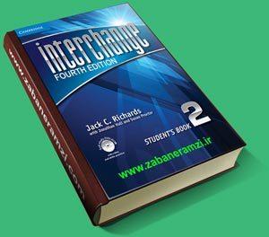 دانلود کتاب Interchange Level 2 ویرایش چهارم