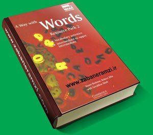 waywords-2