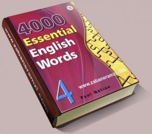 دانلود جلد چهارم Essential English Words