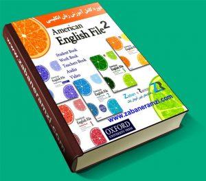 AmericanEnglishFile2