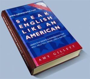 دانلود Speak English Like An American