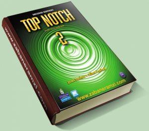 دانلود کتاب Top Notch سطح 2