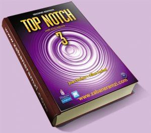 TopNotch3