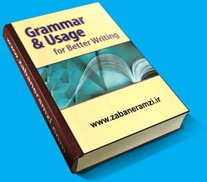 دانلود کتاب Grammar and Usage for Better Writing