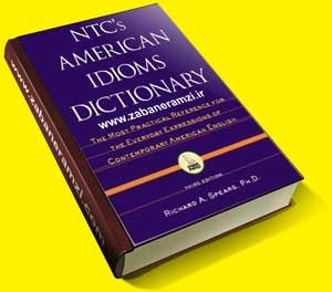 کتاب American Idioms Dictionary
