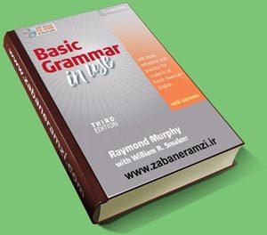 basic-grammar,Essential Grammar in Use,آموزش زبان انگلیسی,زبان انگلیسی,یادگیری زبان انگلیسی,دانلود کتاب زبان انگلیسی,کتاب زبان انگلیسی pdf,تقویت مهارت مکالمه,تقویت گرامر,