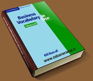 دانلود کتاب Business Vocabulary in Use - advanced