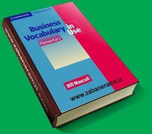 دانلود کتاب Business Vocabulary in Use - elementary