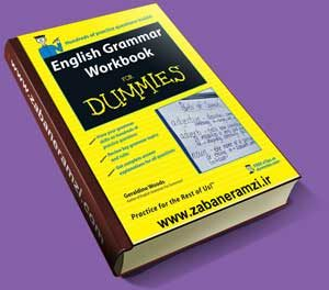 دانلود کتاب English Grammar For Dummies