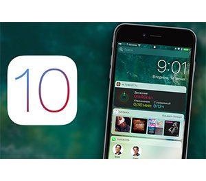 آموزش زبان انگلیسی با اخبار اپل - ios 10 نا امن است!!!