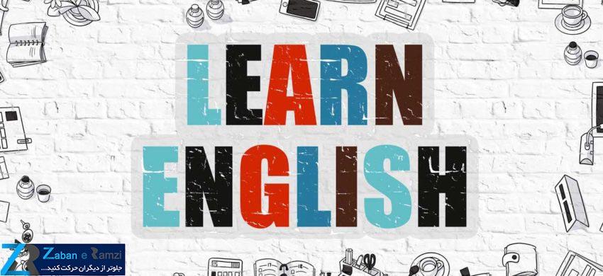 آموزش زبان انگلیسی با اخبار موتور