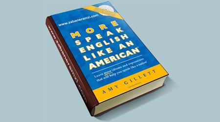 کتاب More Speak English Like an American