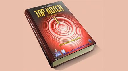 کتابهای Top Notch سطح 1