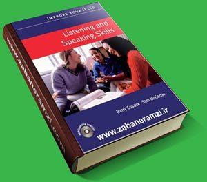 improv-listening-Ielts,improve your ielts,مهارت listening,مهارت speaking,آمادگی آزمون آیلتس,تقویت مهارت مکالمه,تقویت مهارت شنیداری,کتاب زبان انگلیسی pdf,دانلود کتاب زبان رایگان