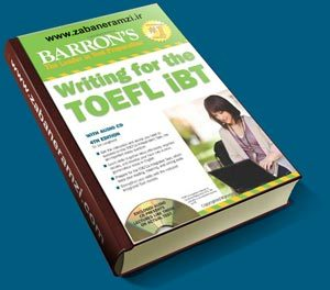 دانلود کتاب Barron's Writing for the TOEFL iBT