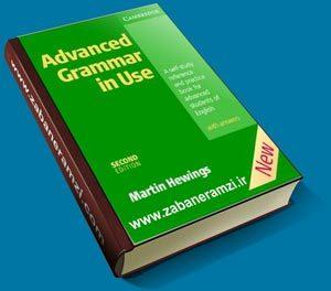 دانلود کتاب English Grammar in Use Advanced
