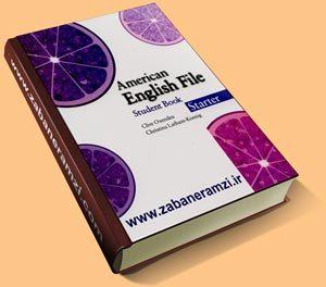 american-english-file-0