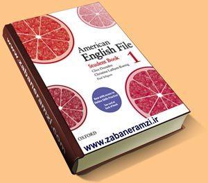 دانلود کتاب 1 american english file