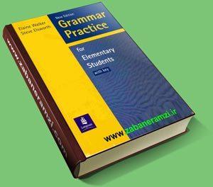 دانلود کتاب Grammar Practice for Elementary Students