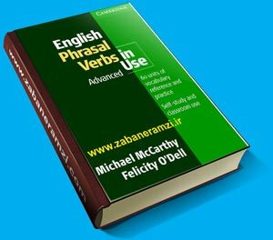 دانلود کتاب English Phrasal Verbs in Use Advanced