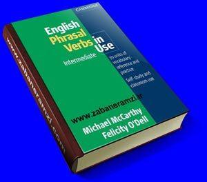 دانلود کتاب English Phrasal Verbs in Use Intermediate